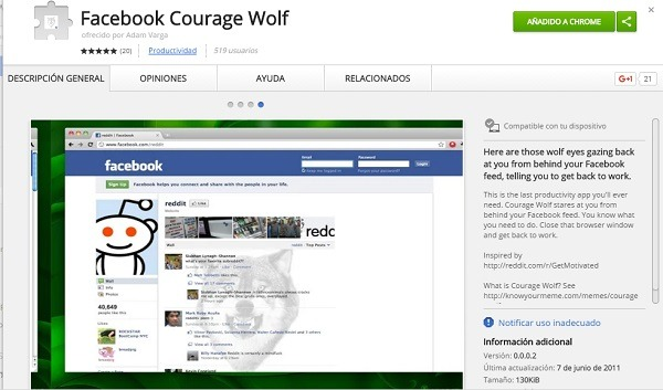 facebook-courage-wolf