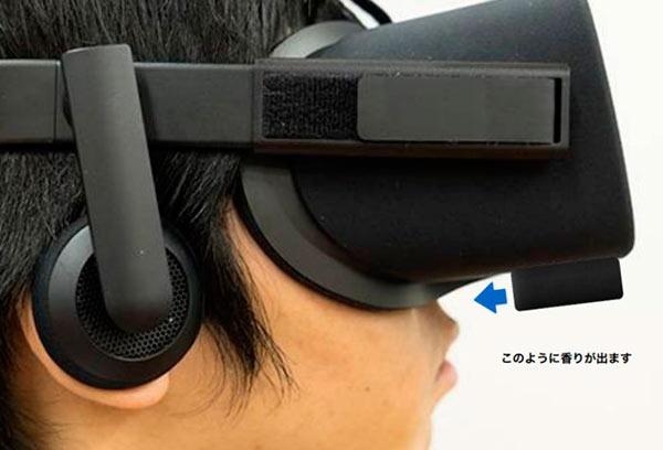 Olores realidad virtual
