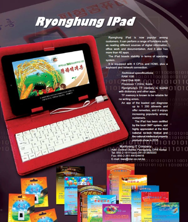 ipad norcoreano software