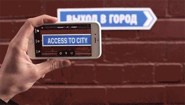 Cómo preparar el Traductor de Google para tus vacaciones por Europa