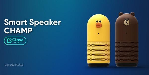 Line posee nuevos altífonos con asistente de voz y son más que originales
