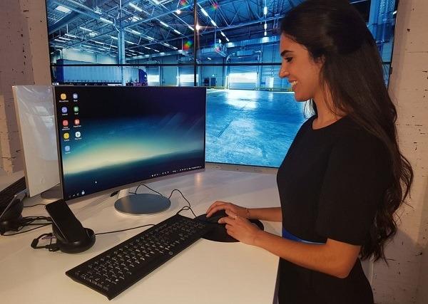 Samsung Dex convierte tu Samsung℗ Galaxy℗ S8 en un ordenador