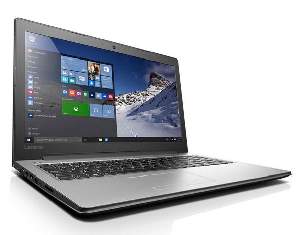 mejores ofertas Lenovo PcComponentes Ideapad 310