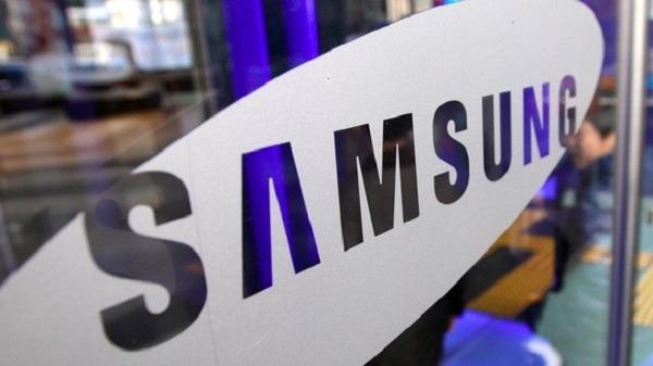 Samsung ha aumentado la producción
