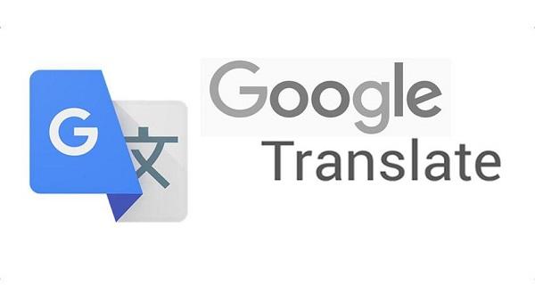 Este traductor mejoría los resultados de Google Translate