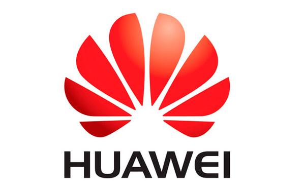 Huawei lanzará en unos meses un <stro data-recalc-dims=