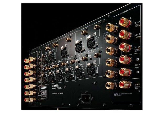 lanzamiento Yamaha℗ MX-A5200 conectores