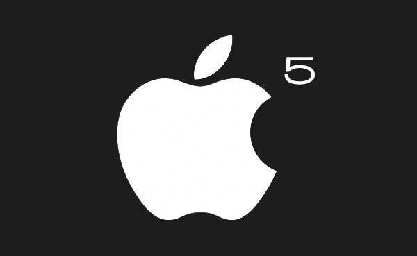 Será Qualcomm el causante de la mejora en los procesadores del iPhone 5