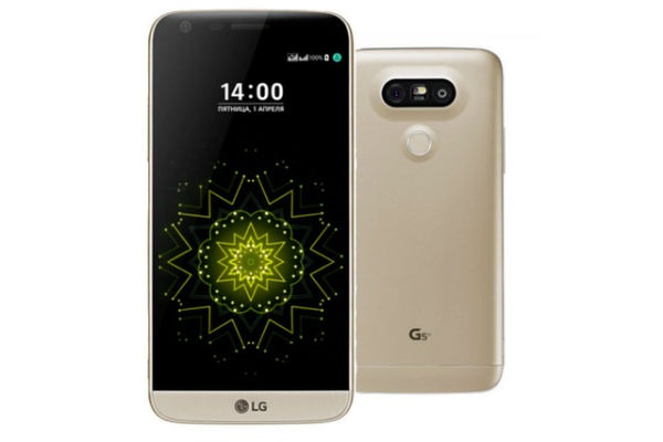 LG G5 ©Android 7.0