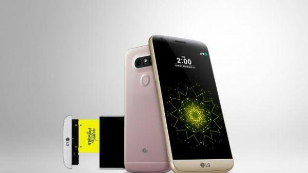LG G6 iris