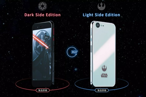moviles star wars