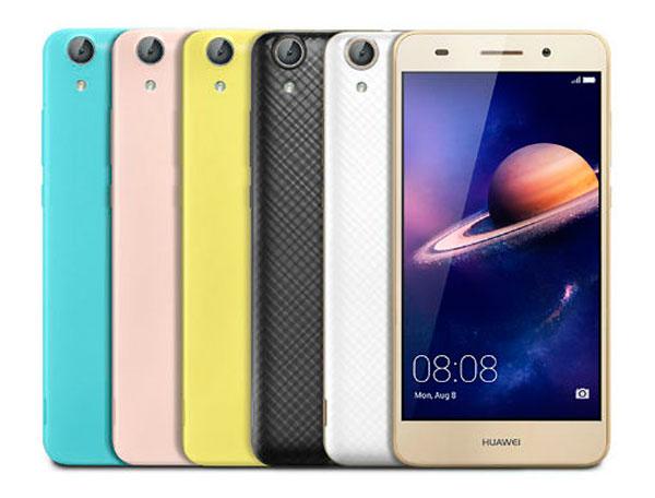 comparativa Huawei Y7 vs Huawei Y6 II parte trasera Y6 II