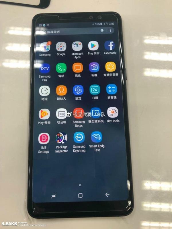 Filtradas las primeras imágenes del Samsung Galaxy A8+ 2018