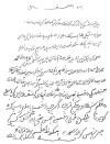 Molla Abdullah'ın Üzerinde Bulunan Not