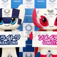 NewSplash: stabilite le nuove date per i Giochi di Tokyo 2020!