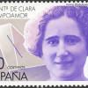 ClaraCampoamorSELLO