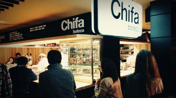 Chifa Boteco. Foto © Jesús Villadóniga