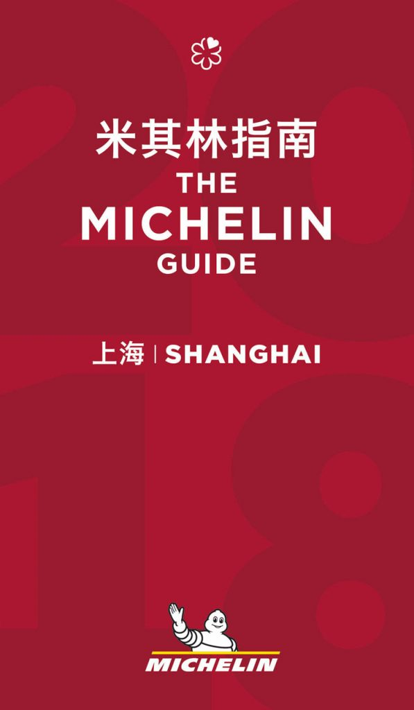 Guía Michelín Shanghai 2018   Revista Tu Gran Viaje