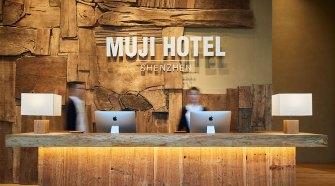 Así son los hoteles de Muji | Los mejores hoteles de mundo en Tu Gran Viaje