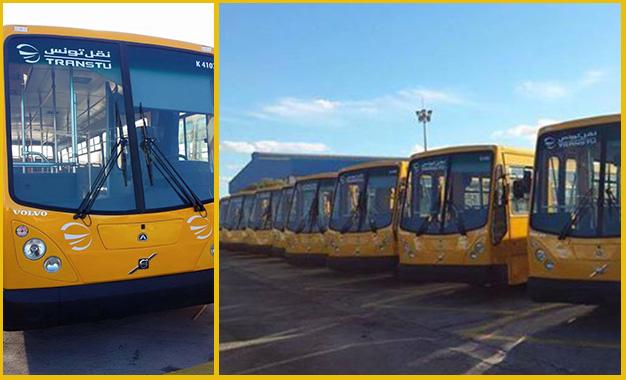 تجهيز الحافلات العموميّة بشبكات wifi