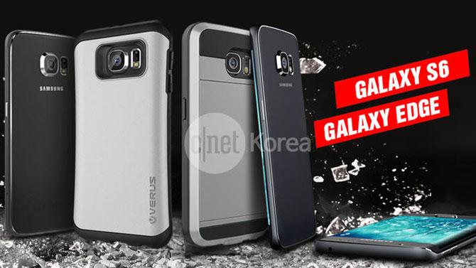 galaxys6-670