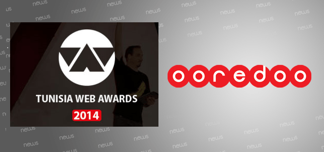 tunisia web awards