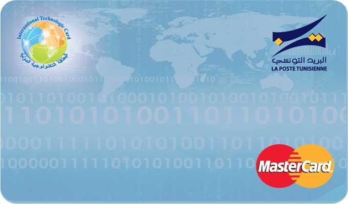 carte-technologique-la-poste-tn