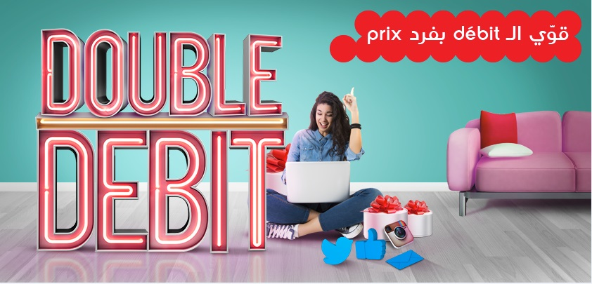 double-debit