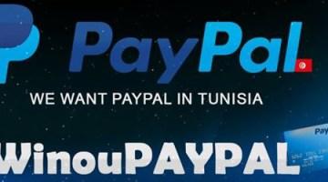 winoo-paypal
