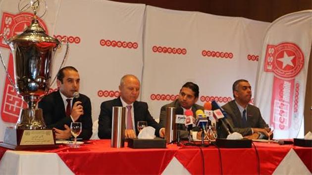 ooredoo-tunisie-et-less-developpent-leur-partenariat-strategique