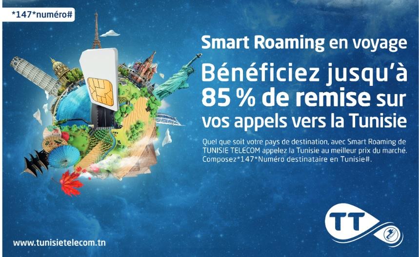 tuniie-telecom1