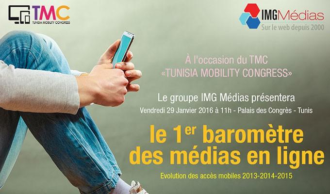 tunisie-tekiano-couverture-TMC-IMG-MEDIAS-680x400