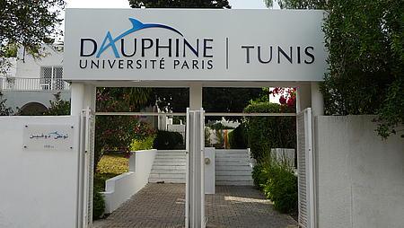 csm_Entre__e_Dauphine-tunis_886ddcf90d