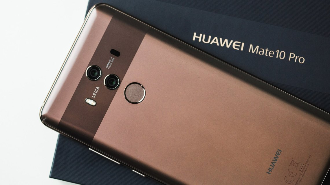 AndroidPIT-huawei-mate-10-pro-review-1830