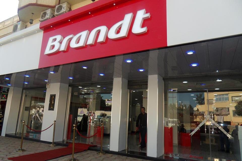 Brandt-Store-BBA