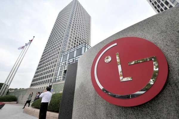 LG-office1
