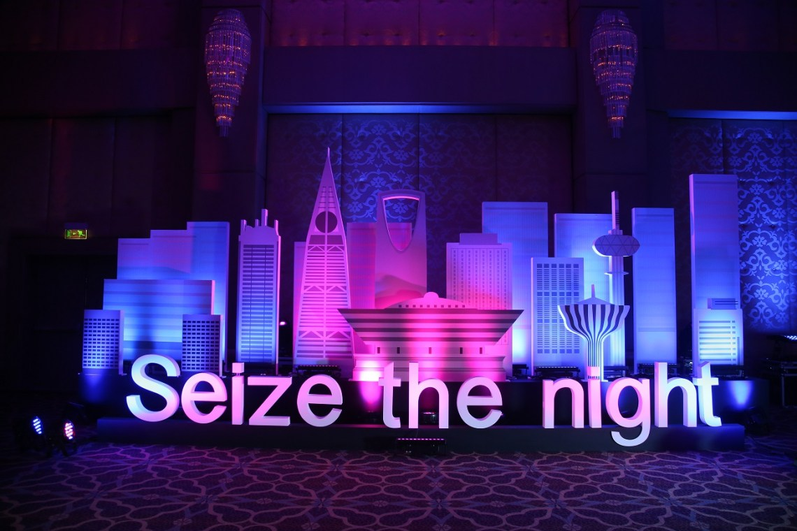Seize the night with OPPO R17 Series in Saudi Arabia (1)