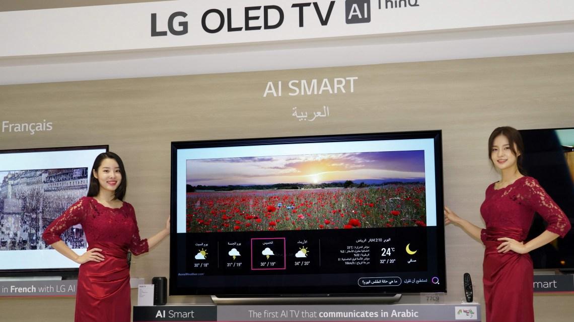 AI TV pic (1)