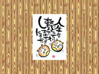 招き猫の壁紙