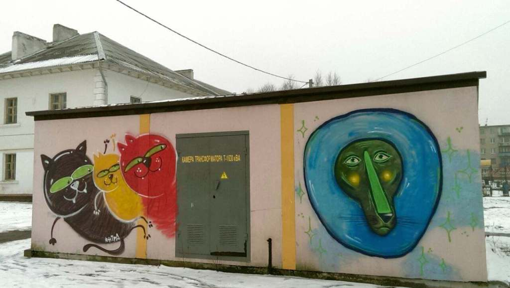 Cats and dog, Hund und Katze, chien et chats, собакa і кішки, сабакa і кошкі, Pies i koty graffiti Baranowicze