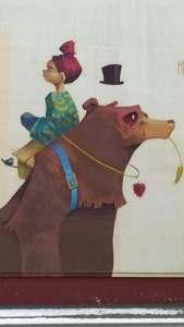 Girl with Bear miś niedźwiedź bar дівчина з ведмедем fille avec un ours дзяўчына з мядзведзем Dziewczynka z niedźwiedziem graffiti Baranowicze Baranovichi Belarus