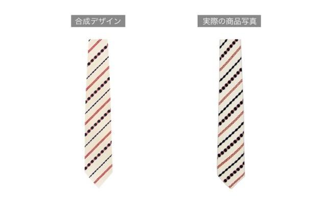 TUNDRA ネクタイ製作