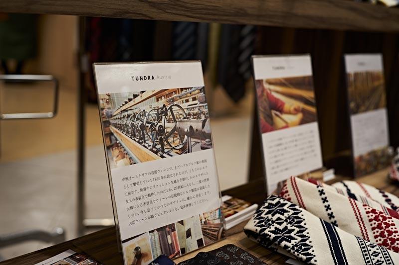 そごう横浜店TUNDRA