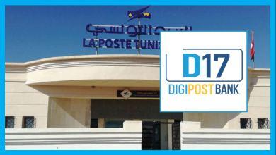Photo of كيفية استعمال تطبيقة D17 للبريد التونسي و إنشاء حساب افتراضي DigiCard مجانا