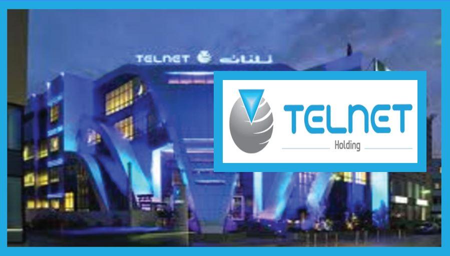 P0099 شركة تالنات TELNET تنتدب في عديد الخطط