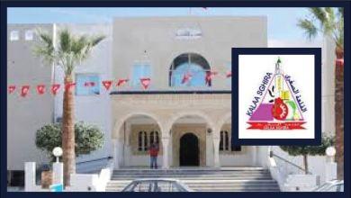 P0148 مناظرة انتداب واضع برامج بلدية القلعة الصغرى