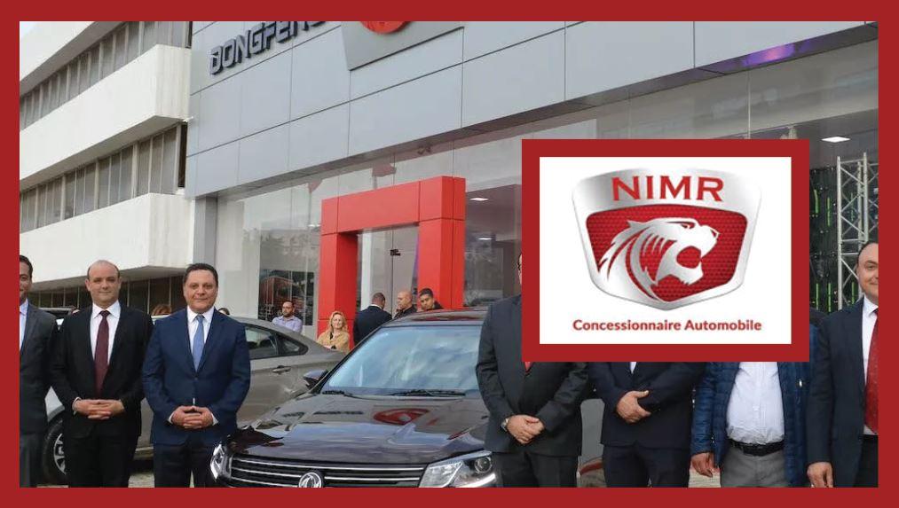 P0150 شركة صناعة السيارات تنوي إنتداب إطارات