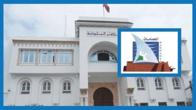 P0157 مناظرة خارجية لانتداب مستكتب ادارة ببلدية الحمامات