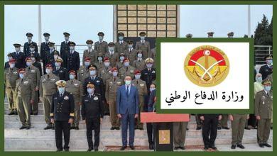 P0160 إنتداب تلامذة ضباط بالأكاديمية العسكرية