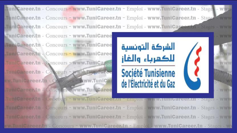 P0184 مناظرة الستاغ: بلاغ وزارة الطاقة والمناجم والانتقال الطاقي